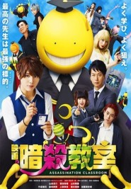 Assassination classroom (2015) pelisplus