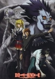 Death note temporada 1 capitulo 1