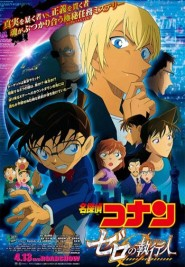 Detective conan: zero the enforcer (2018) pelisplus