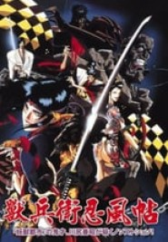 Ninja scroll (1993) pelisplus